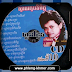 KEO SARAT - CD Collection No. 10 (Non-Stop)