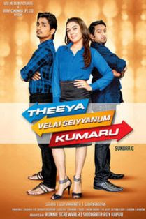 Free Theeya Velai Seiyyanum Kumaru MP3 Download, Free Theeya Velai Seiyyanum Kumaru Songs download, Theeya Velai Seiyyanum Kumaru Tamil Movie Songs
