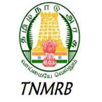 TN MRB Recruitment 2016 - 234 Dark Room Assistant Posts