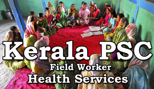 Previous Questions - Field Worker - Health Services