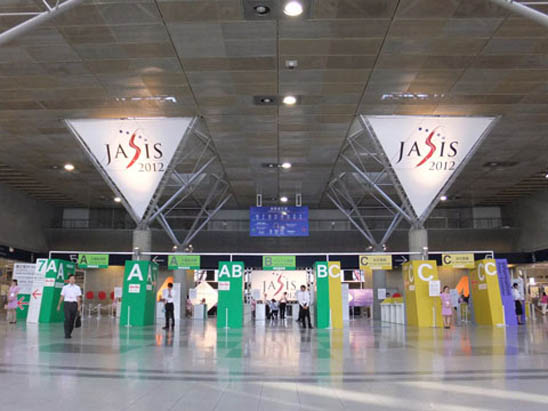 "JASIS 2012 ""ジャシス"" (旧 分析展/科学機器展)"