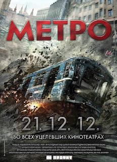 Ver Película Pánico en el Metro Online Gratis (2012)