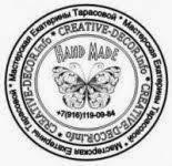 Мастерская Е. Тарасовой