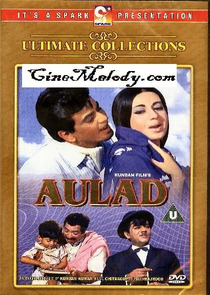 Aulad  1968