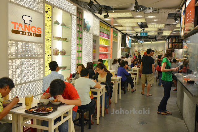 Tangs-Market-Tang-Plaza-Orchard-Road-Singapore