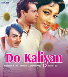 Do Kaliyan Hindi Songs MP3