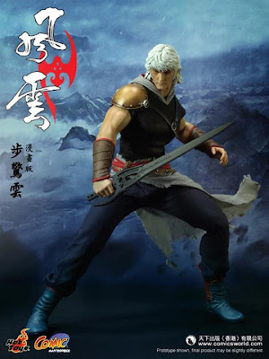 "Hot Toys 1/6 Scale Storm Riders 12"" Cloud Figure"