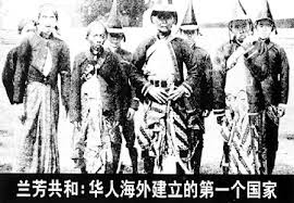Di Indonesia pernah ada Republik Lan Fang....!!! | indonesiatanahairku-indonesia.blogspot.com/