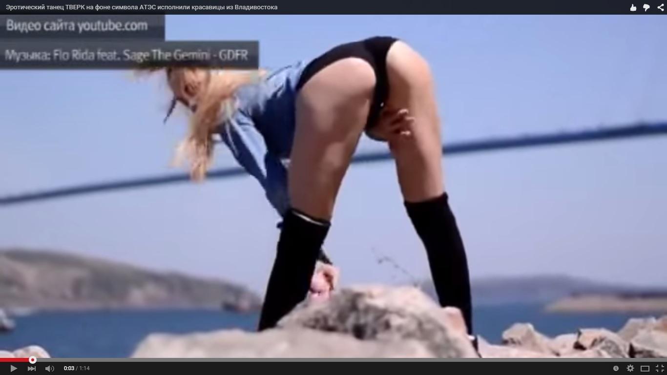 Xxxfastest b****** videos pron clips