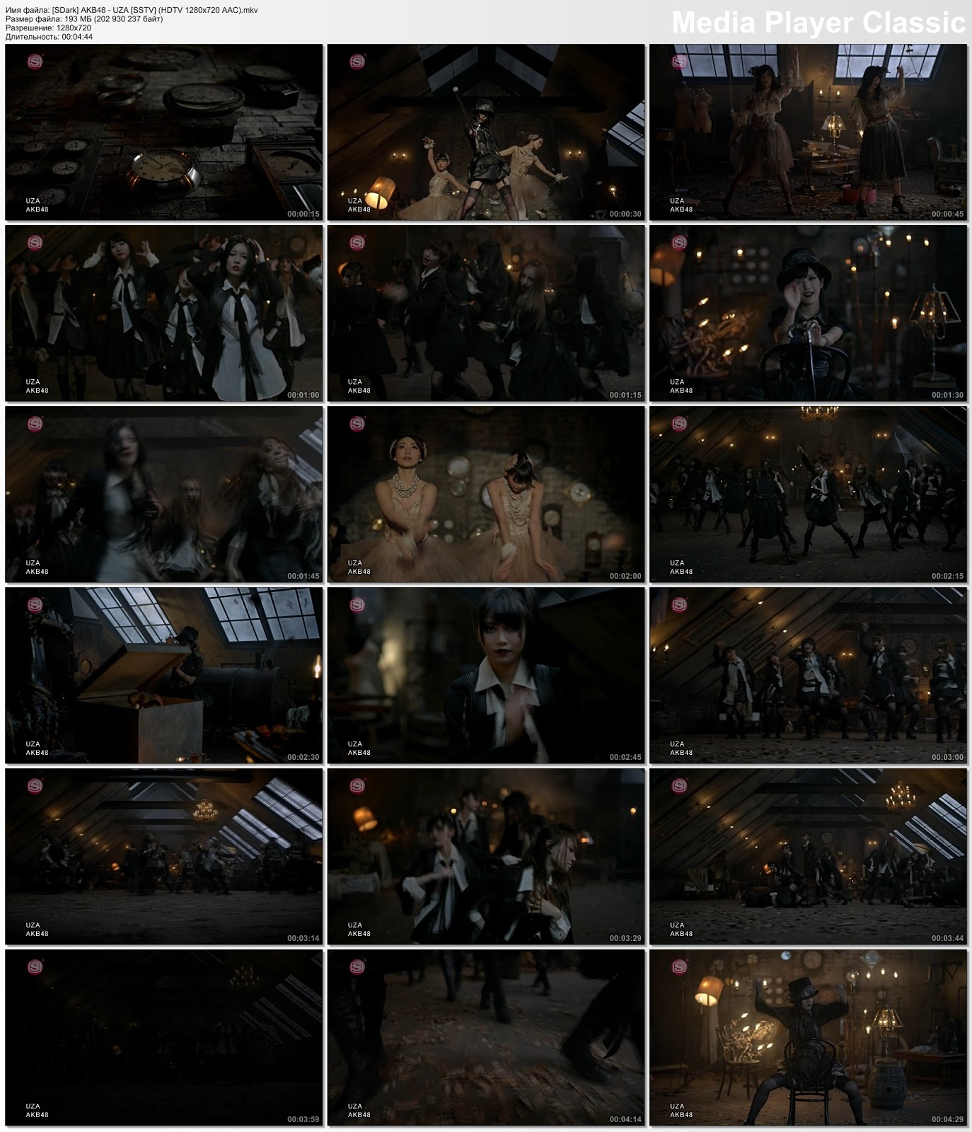 Pv akb48 uza download mediafire torrent black for Classic house torrent