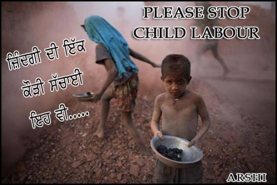 hindi speech on child labour 21 मई 2018  essay on child labour in hindi, or child labour nibandh, child labour slogan  and read more article about child labour in hindi language.