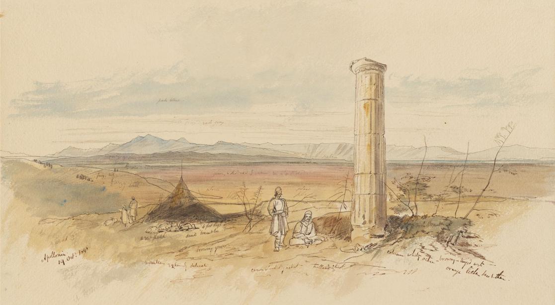Αλβανία-Aπoλλωνία(1848)