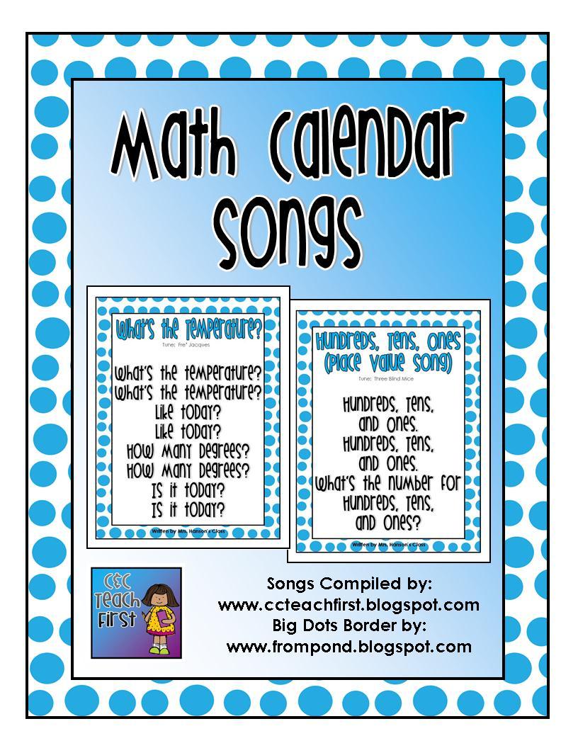Art Teacher Calendar : Clip art by carrie teaching first may