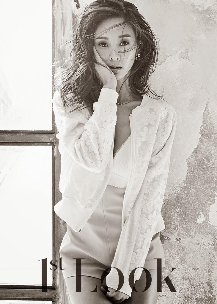 G.NA - 1st Look Magazine Vol.66