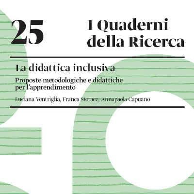 I Quaderni della Ricerca 25 - La didattica inclusiva - Loescher