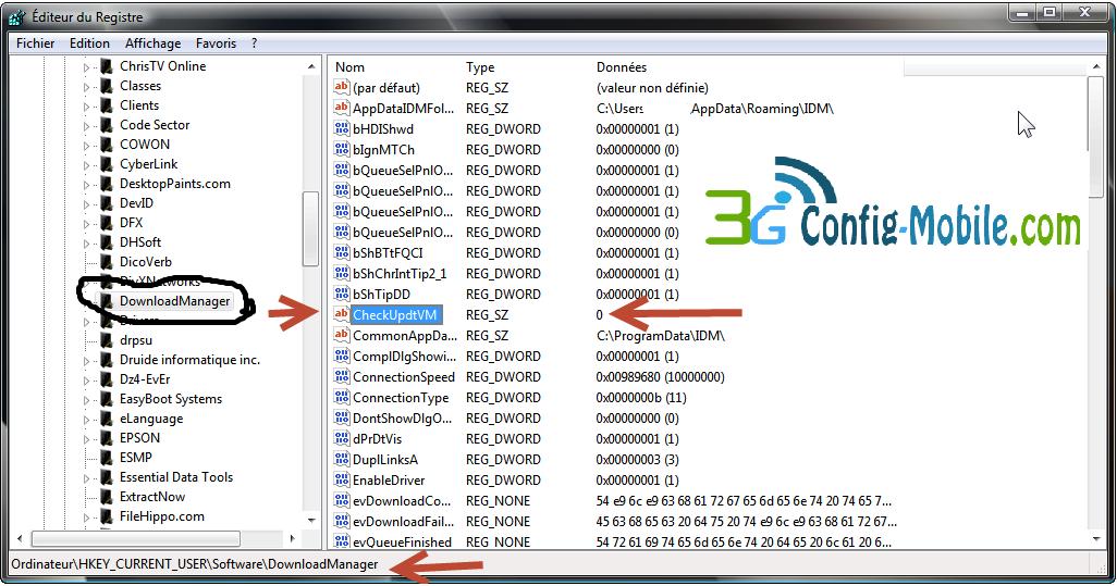 طريقة سهلة للتخلص من رسائل الـIDM  المزعجة