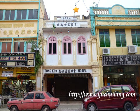 Hotel Tong Kok