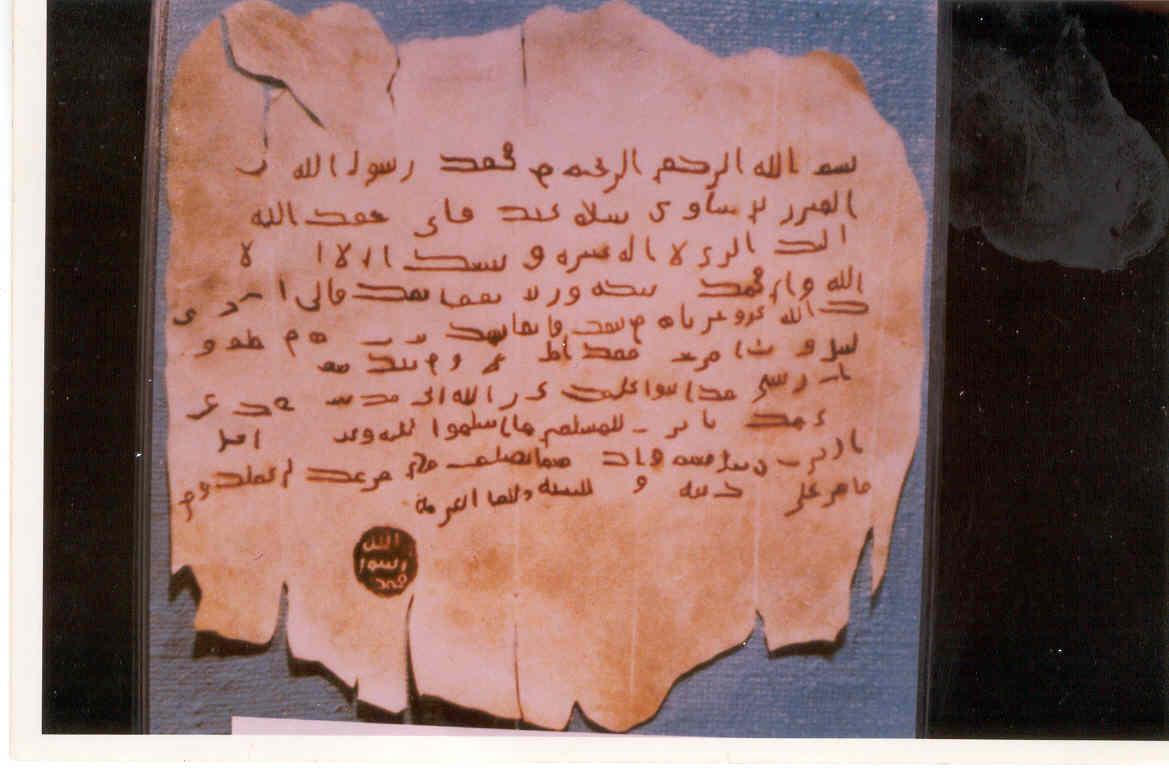 my family arabic essay