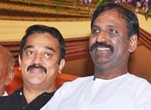 Kamalhaassan & Vairamuthu