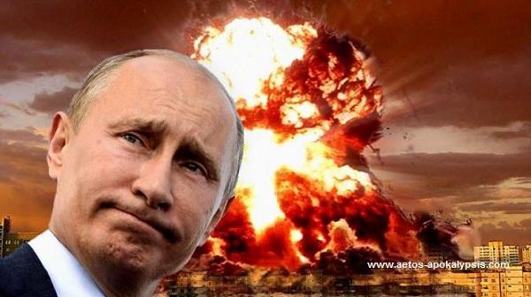 """Δήλωση σοκ από Β.Πούτιν: «Η κατάσταση διεθνώς μοιάζει όπως στην έναρξη του Β"""" Παγκοσμίου πολέμου»"""