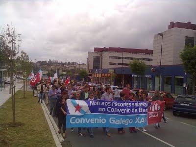 Manifestación de delegados e delegadas da CIG en Compostela o pasado 16 de xuño 2011