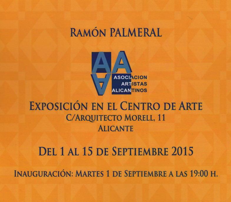 Exposición de Ramón PALMERAL