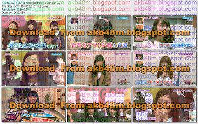 http://4.bp.blogspot.com/-Pc2reX9eS9k/VVJSV1bx3sI/AAAAAAAAuSY/42c2DM9akdI/s400/150511%2BNOGIBINGO%EF%BC%814%2B%2306%2BHQ.mp4_thumbs_%5B2015.05.13_03.19.37%5D.jpg