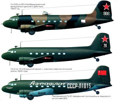 Окраска Ли-2