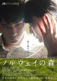free download Norwegian Wood movie