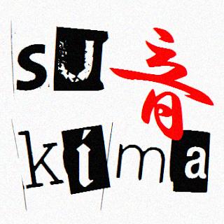 音楽のスキマ!
