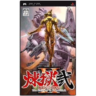 [PSP] [煉獄 弐 RENGOKU II The Stairway to H.E.A.V.E.N] ISO (JPN) Download