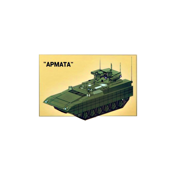 Armata: ¿el robotanque ruso? %25D0%2591%25D0%259C%25D0%259F-%25D0%25A2-15+