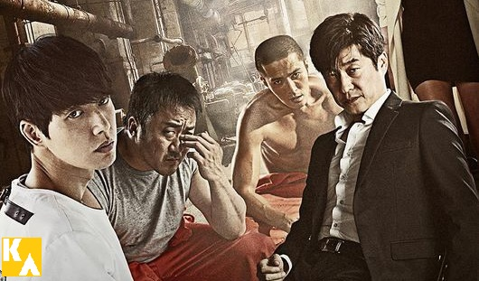 Drama Korea Bad Guys [Completed]
