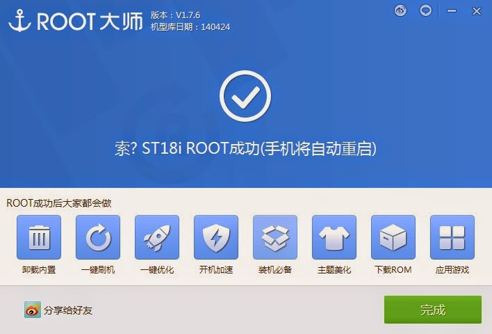 root step13