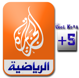 مشاهدة قناة الجزيرة الرياضية بلس +10 مباشرة البث الحي المباشر Watch Al Jazeera Plus +10 Live Channel Streaming