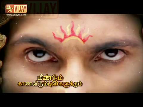 Mindum Mahabharatham Promo Vijay Tv