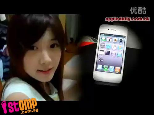 iphone415h53m59s156jpg1308902499250 data Perempuan ingin gadai DARA untuk iPhone 4