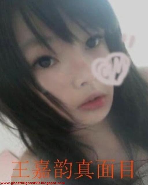 quotwelcome to my blogquot foto asli wang jia yun tanpa make up