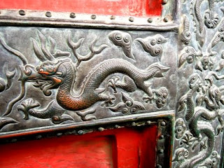 metalwork,Beijing, Forbidden City, door