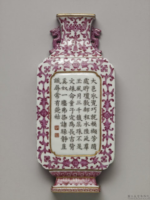 Inscribed Qianlong Wall vase