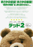 色慾荷里活/2015明星小跟班(Entourage)poster
