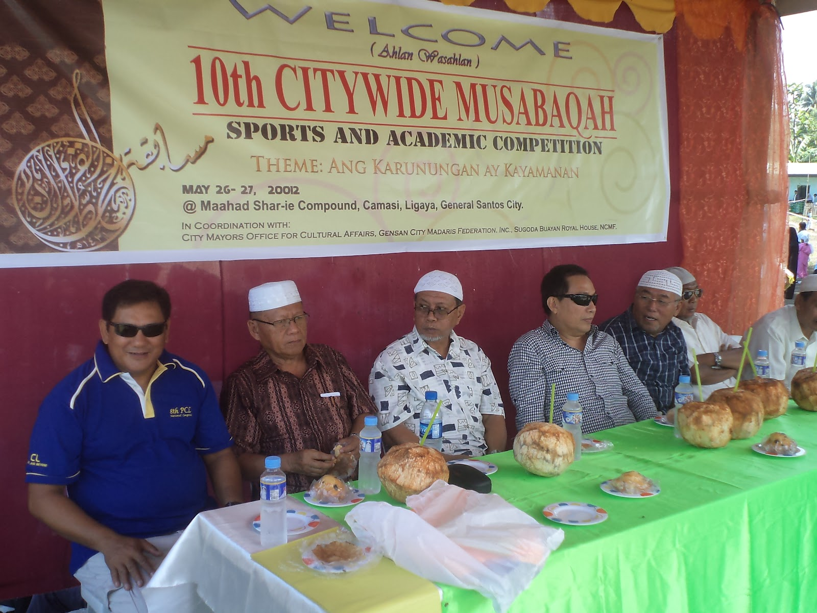 10th CityWide Musabaqah ~ Sole Vision