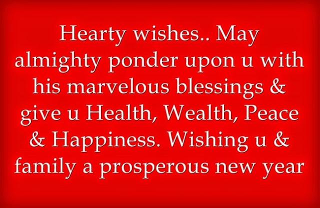 Happy new year 2016 love messages and shayari in English and Hindi