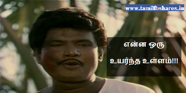 Tamil Photo Comment - Android Apps on Google Play
