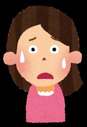 辛い表情の女性のイラスト(3段階)