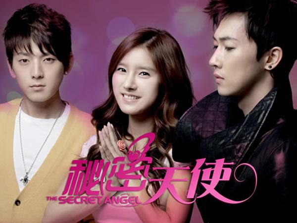 2012年韓劇 秘密天使線上看
