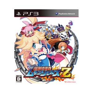 [PS3][圧倒的遊戯 ムゲンソウルズ Z] ISO (JPN) Download