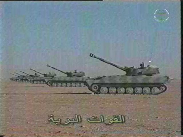 Fuerzas Armadas de Argelia 2s1_gv11