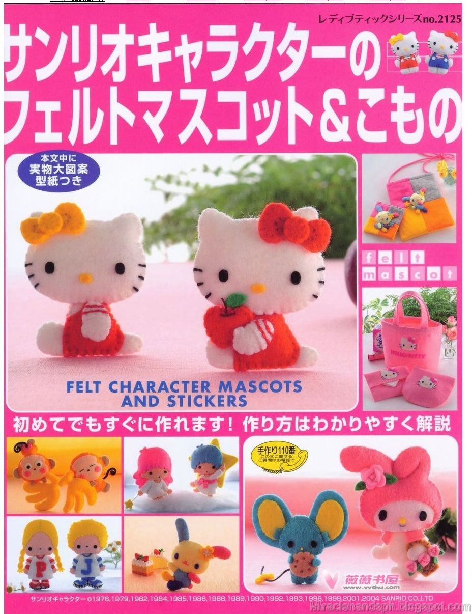 Felt craft book - Free Japanese Craft Book Hello Kitty Felt Character Mascot And Stickers