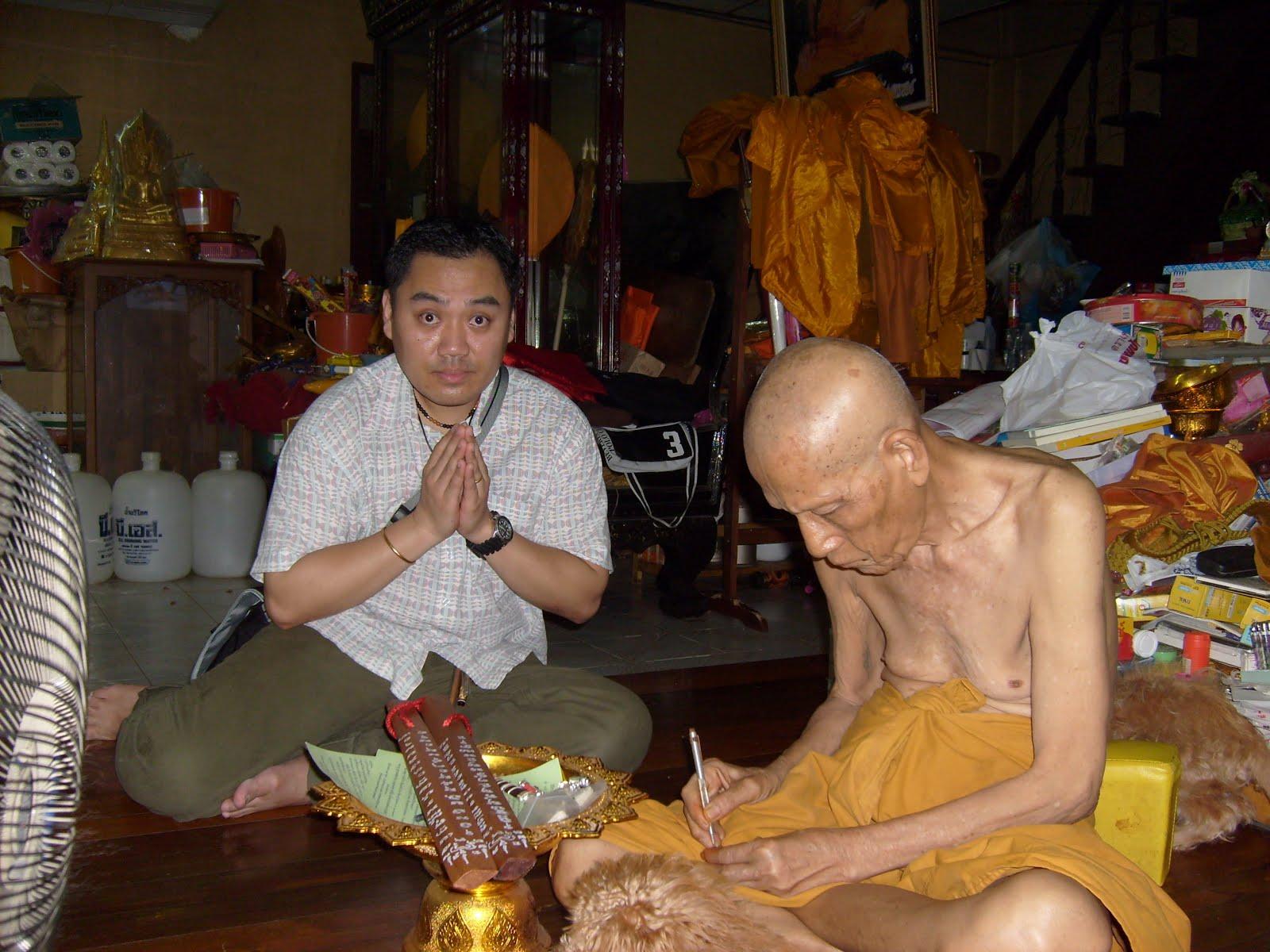 LP Poon Wat Ban Paen